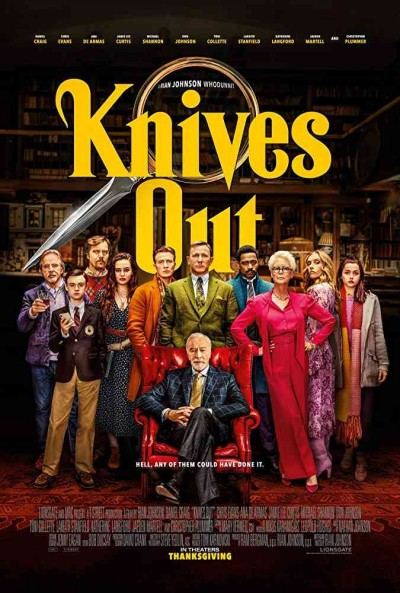 Cover of DVD Knives Out